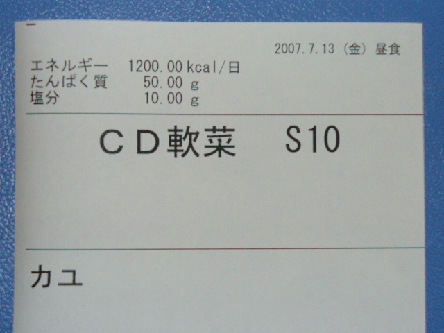 P1000694_2